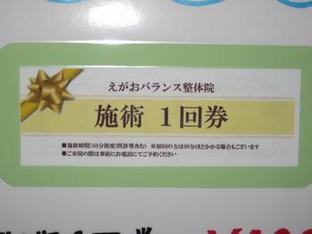 2012.03-present-ken