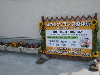2012.3.12.kanban